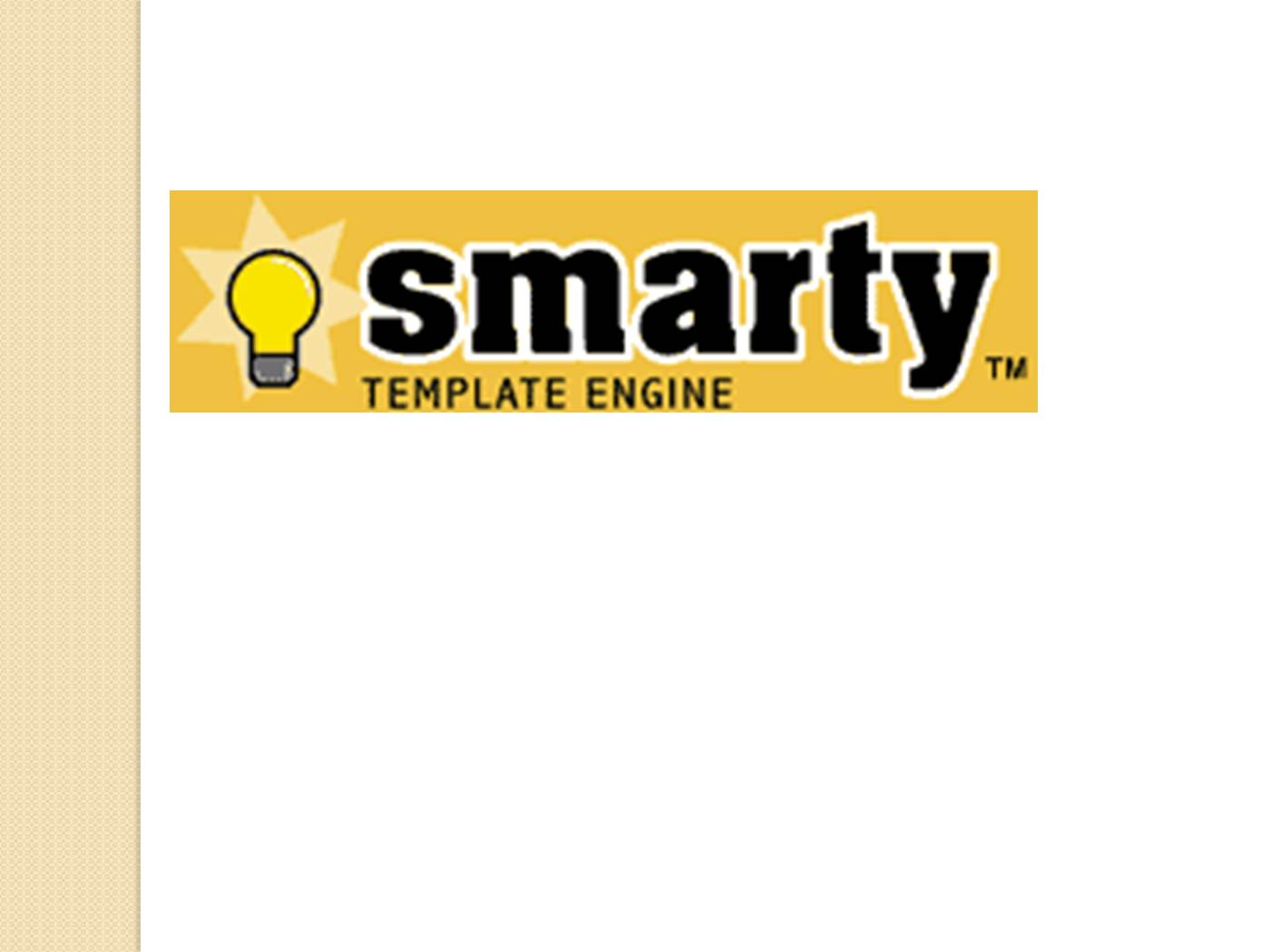Assign in smarty