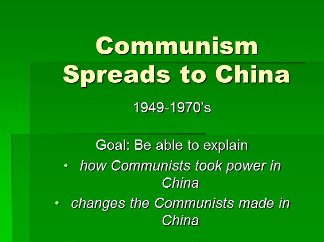 7 China Communist Revolution.ppt