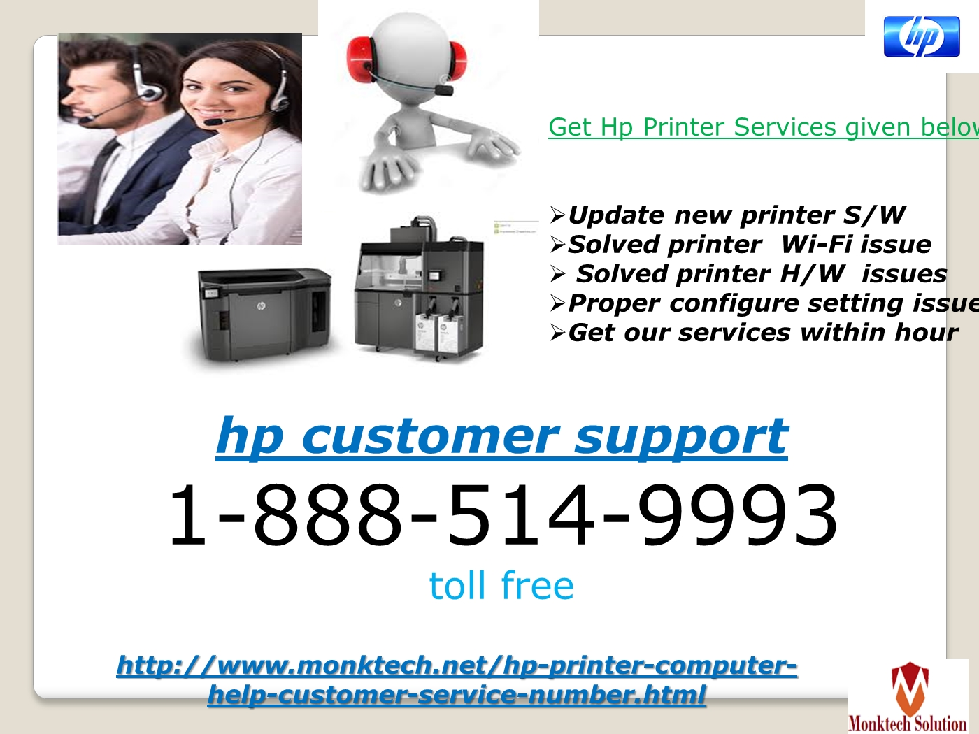 hewlett packard computer customer service Send an email to hp's ceo, dion weisler, with ideas or suggestions on how hp inc can serve you better terms & conditions of sales & service.